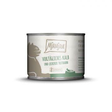 MjAMjAM - vorzügliches Kalb & Truthahn an leckeren Möhrchen 200 g (Menge: 6 je Bestelleinheit)